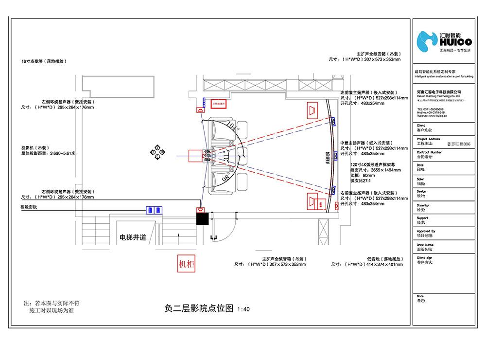 地图 电路 电路图 电子 原理图 1000_707